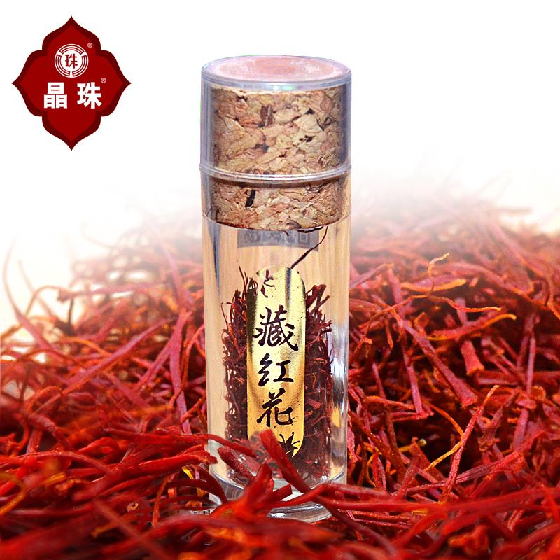 晶珠 藏红花 1g/瓶