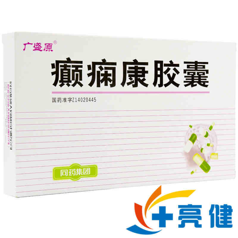 广盛原 癫痫康胶囊 0.3g*60粒/盒  同药集团大同制药有限公司