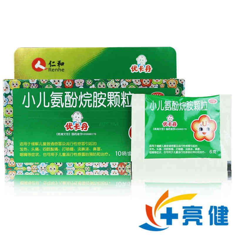 【优卡丹】小儿氨酚烷胺颗粒 用于儿童伤风感冒引起的鼻塞、流鼻涕、打喷嚏、头痛、咽喉痛、发热等,亦可用于流行性感冒的预防和治疗