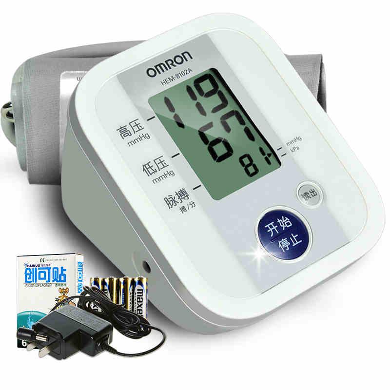 【欧姆龙】上臂式电子血压计HEM-8102A包邮 精准的血压测试