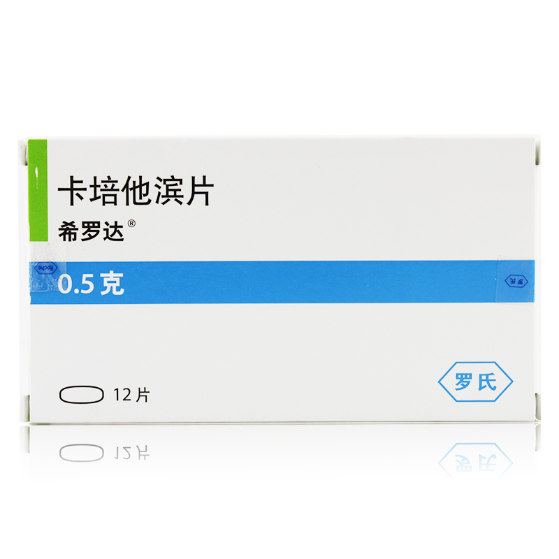 希羅達 希羅達 卡培他濱片 0.5g*12片/盒