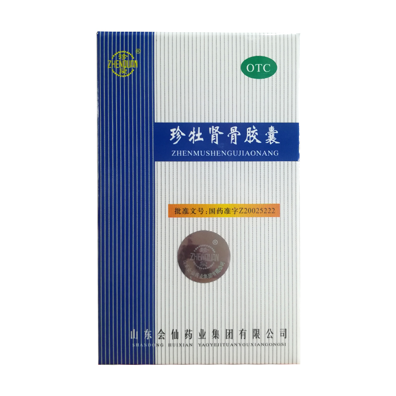 【珍家】 珍牡肾骨胶囊 (90粒装)-山东会仙药业