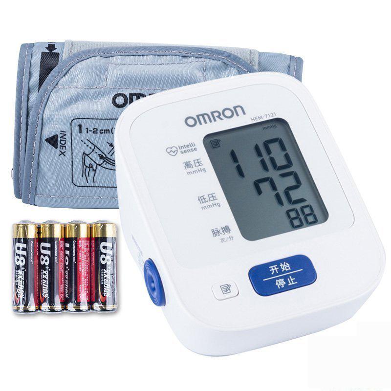 欧姆龙血压测量计臂式 家用全自动HEM-7121医用血压计精准测量仪