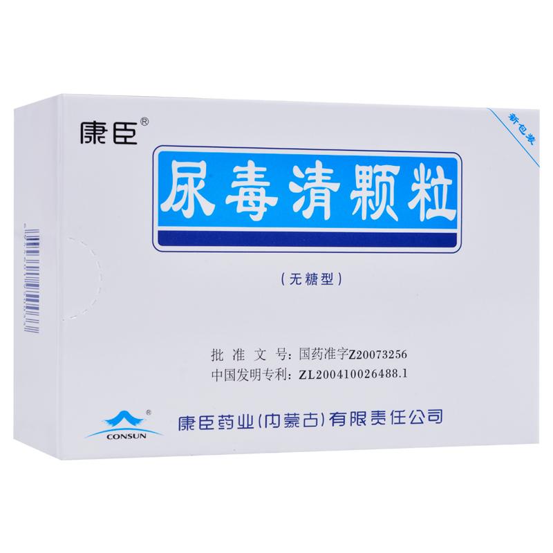 康臣 尿毒清颗粒(无糖) 5g*18袋/盒