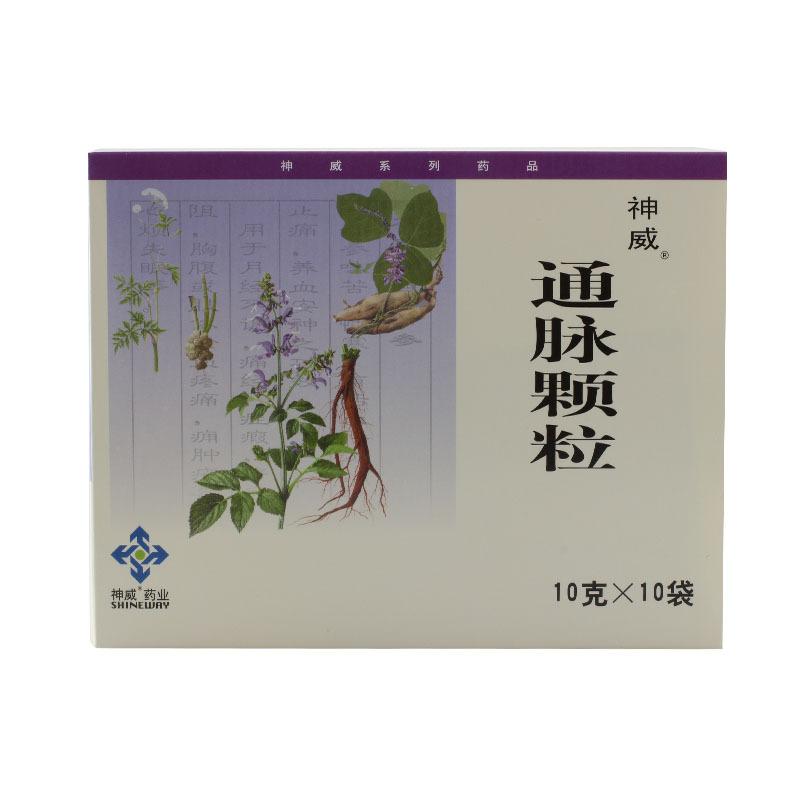 【神威】 通脉颗粒 (10袋装)-神威药业