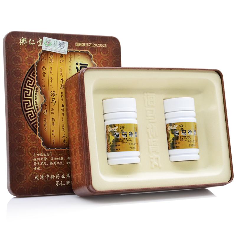 【乐仁堂 】海马补肾丸(60粒*2瓶/盒 )