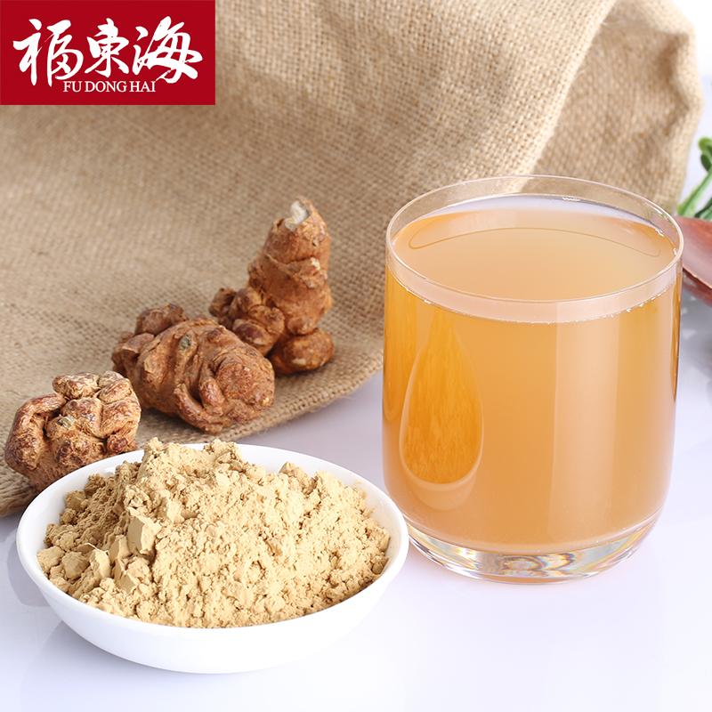 福东海 三七粉100/250克罐装 云南文山 田七粉细粉