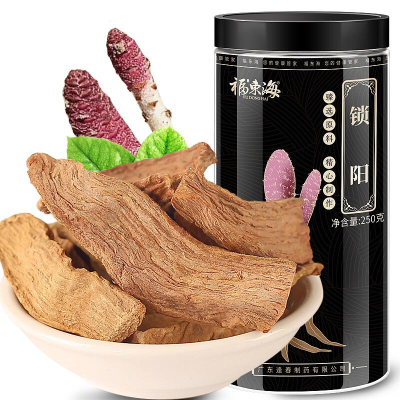 福东海 锁阳片 金锁阳片 宜配肉苁蓉 250克罐装