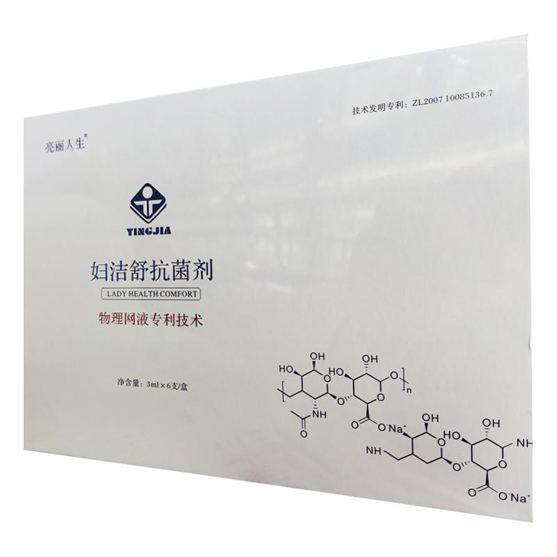 妇洁舒HPV-物理网液抗菌剂
