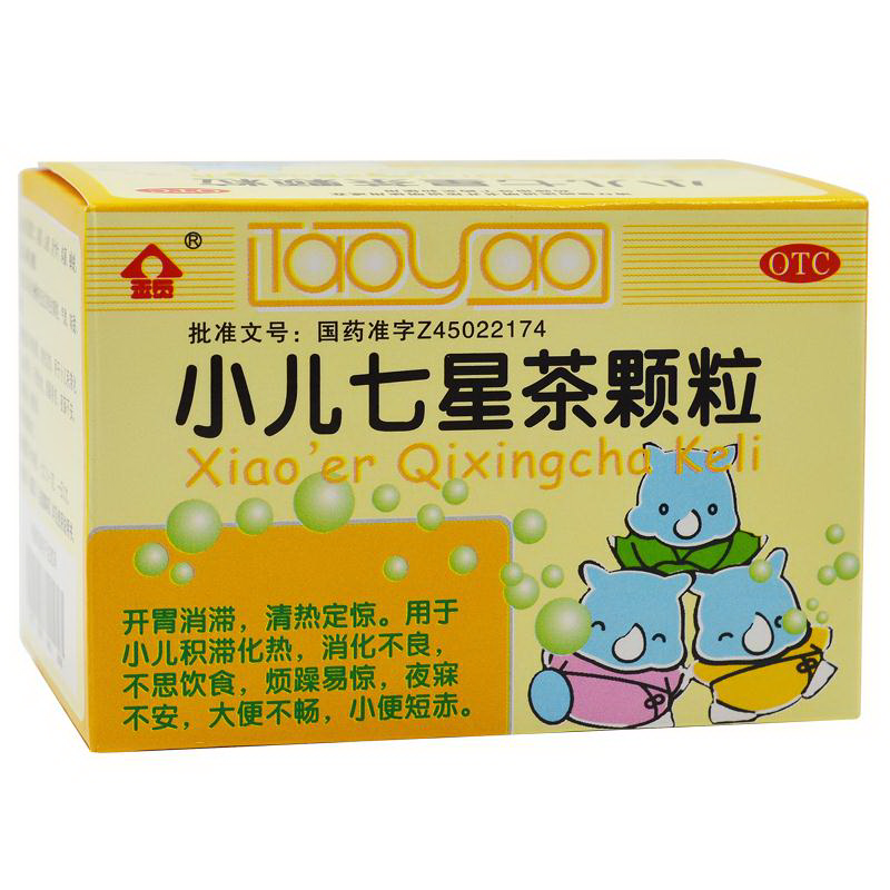 金頁 小兒七星茶顆粒 10袋/盒