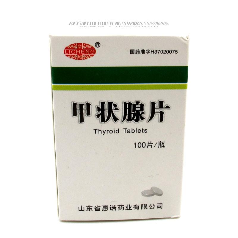 甲状腺片    40mg*100片/瓶