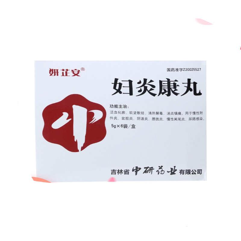 妍芷安 婦炎康丸 (6袋)-中研藥業