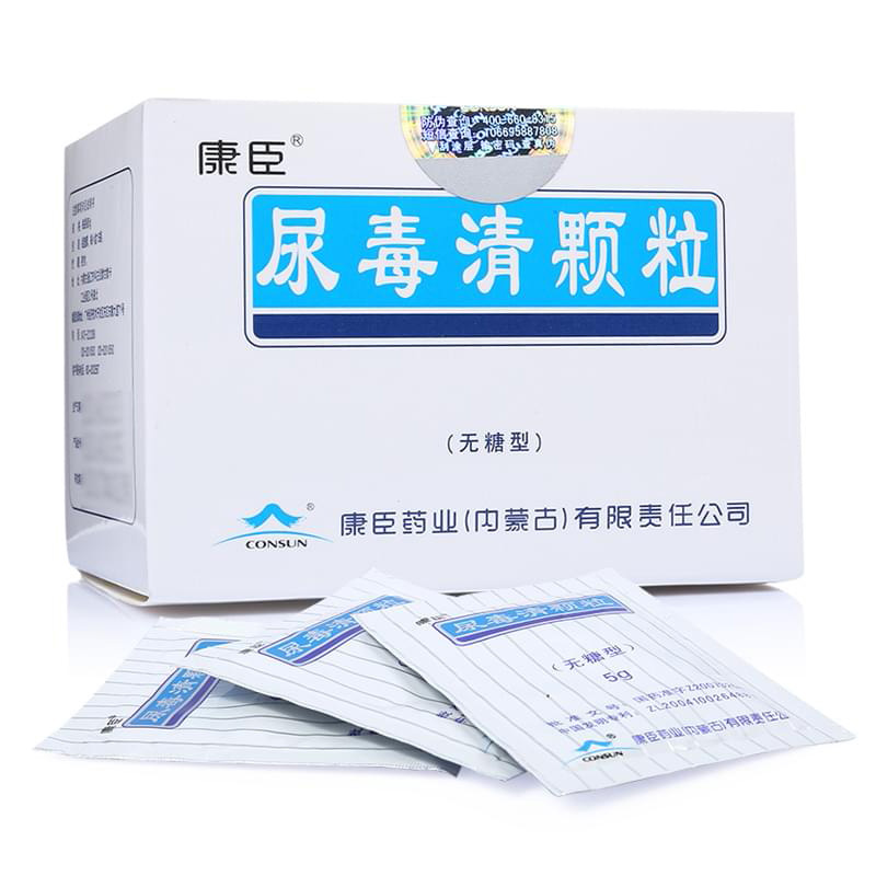 康臣 尿毒清颗粒(无糖型) 5g*15袋 通腑降浊 健脾利湿 活血化瘀 慢性肾功能衰竭