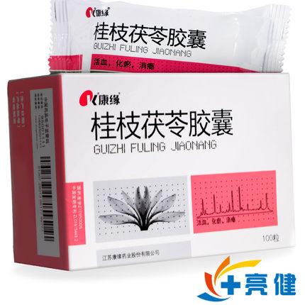 桂枝茯苓胶囊 0.31g*100s 活血化瘀 江苏康缘药业
