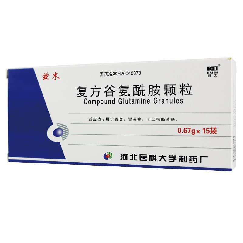 復方谷氨酰胺顆粒