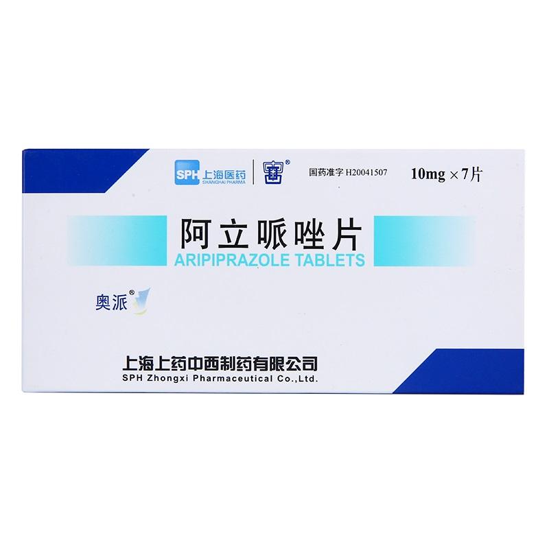 奥派 阿立哌唑片 - 上海中西