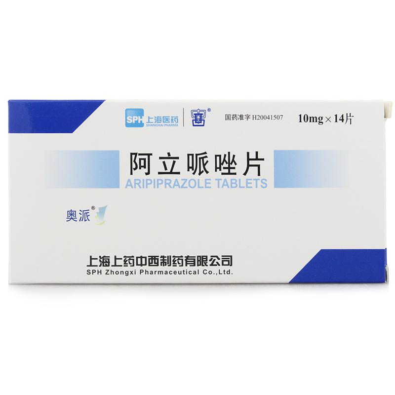 【奥派】 阿立哌唑片 (14片装)-上海中西制药