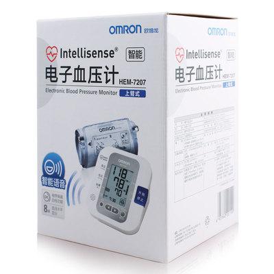 电子语音血压计