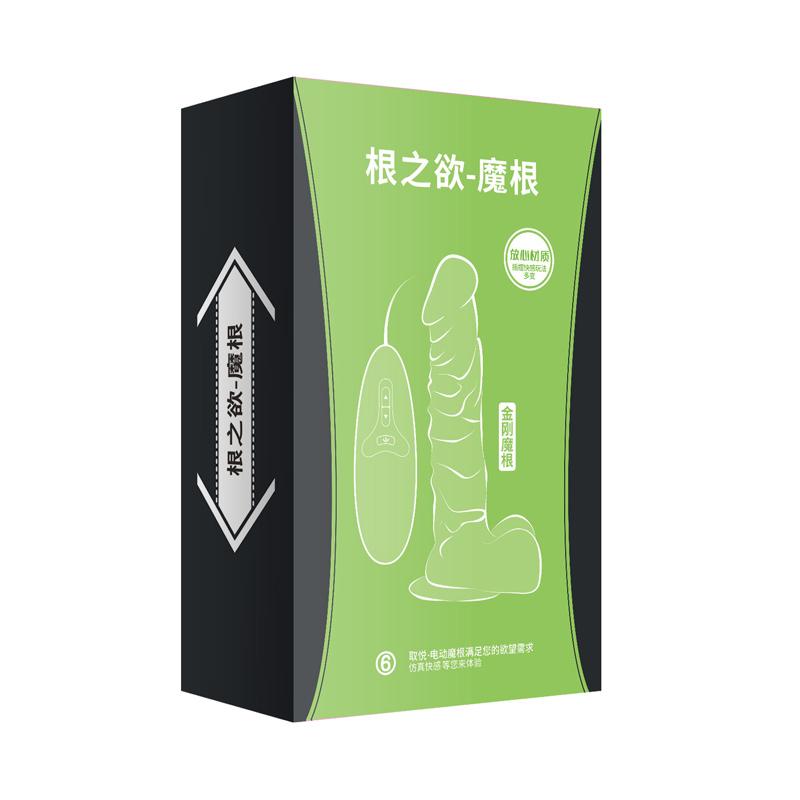 爱巢取悦 根之欲 电动阳具 200mm(绿色)1支