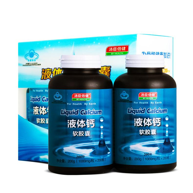 武松娱乐液体钙软胶囊200粒×2促销装