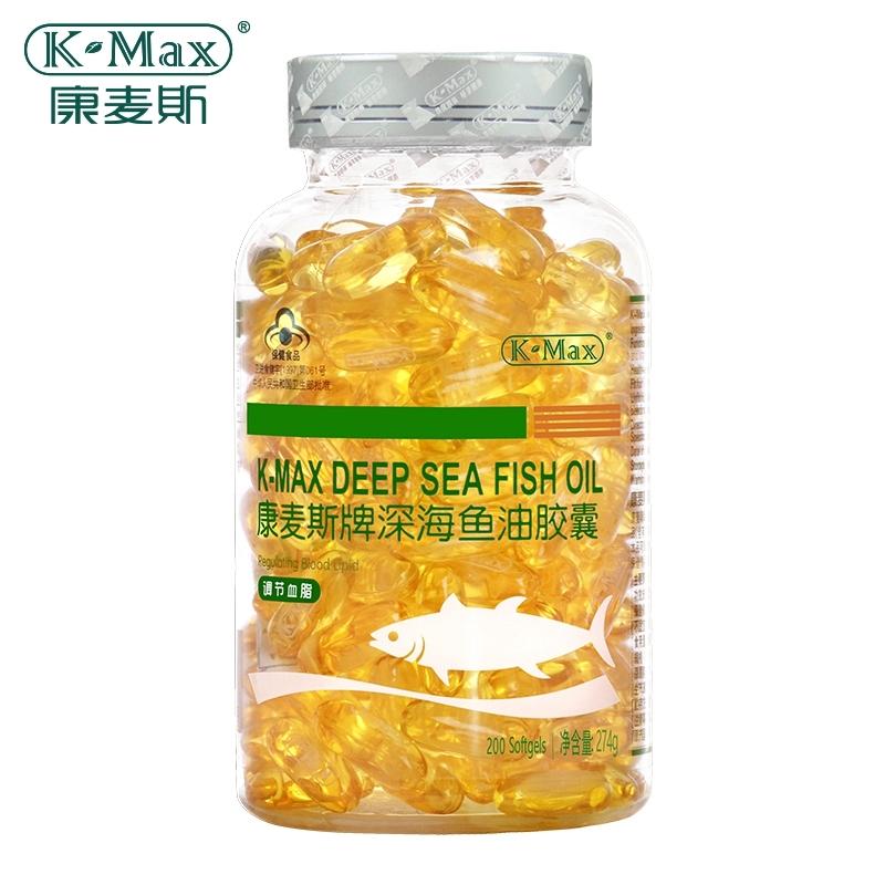 深海鱼油胶囊