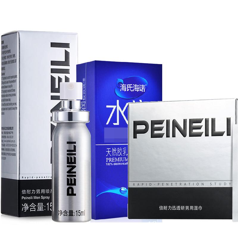 包邮【倍耐力组合装】男用喷剂15ml+延时湿巾12片+送避孕套10只