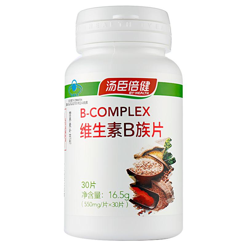 汤臣倍健 维生素B族片 550mg*30片