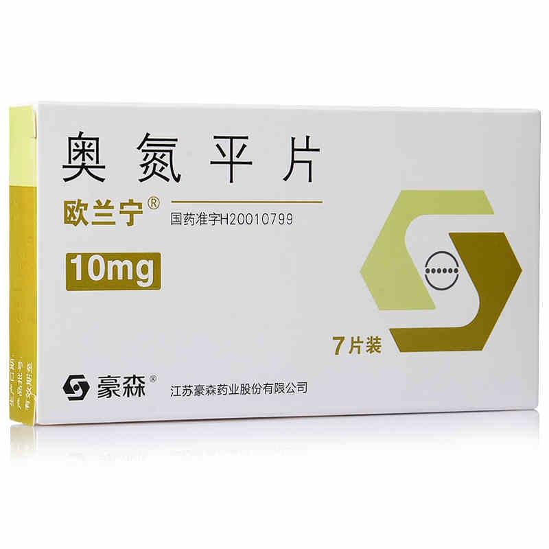 【欧兰宁】 奥氮平片 (7片装)-江苏豪森药业