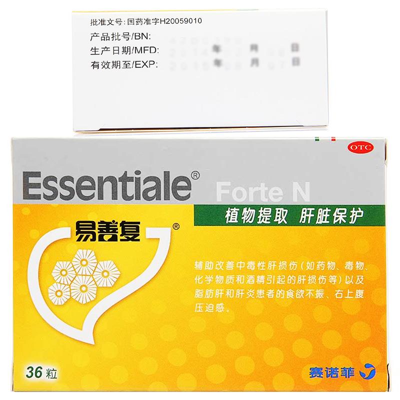 易善复 多烯磷脂酰胆碱胶囊 228mg*36粒/盒