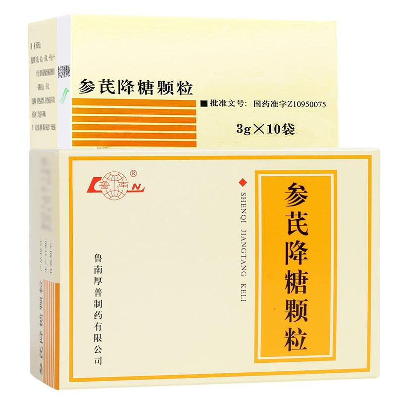 參芪降糖顆粒 3g*10袋/盒