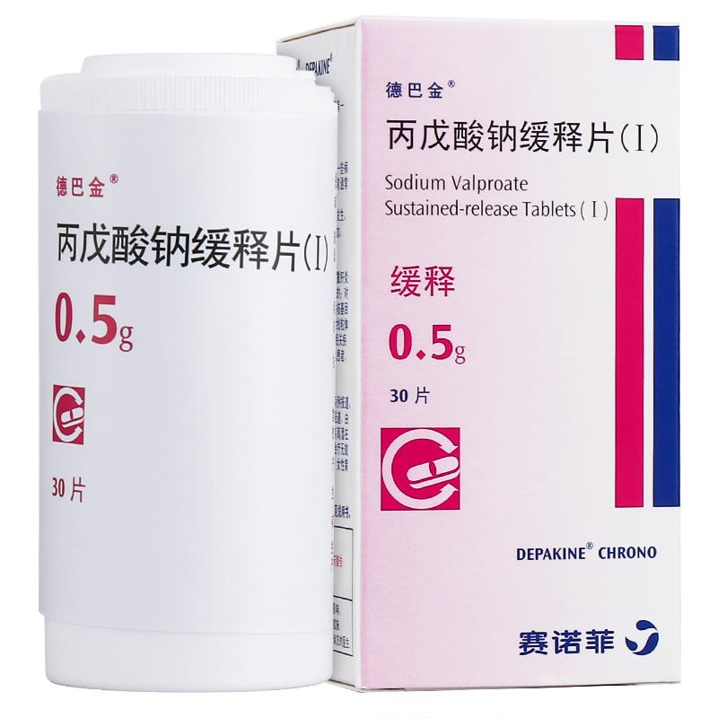 德巴金 丙戊酸鈉緩釋片