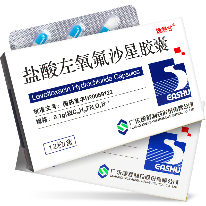 【RX】逸舒甘盐酸左氧氟沙星胶囊0.1g*6粒/板*2板/盒(硬胶囊)
