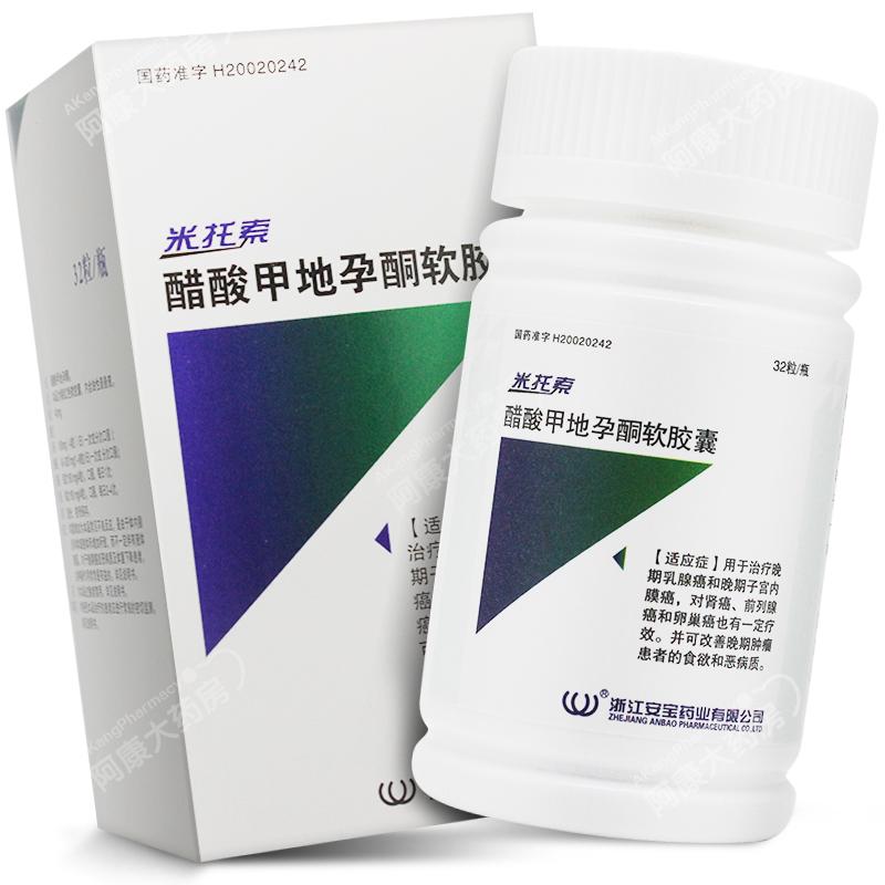 米托索醋酸甲地孕酮软胶囊40mg×32粒/盒