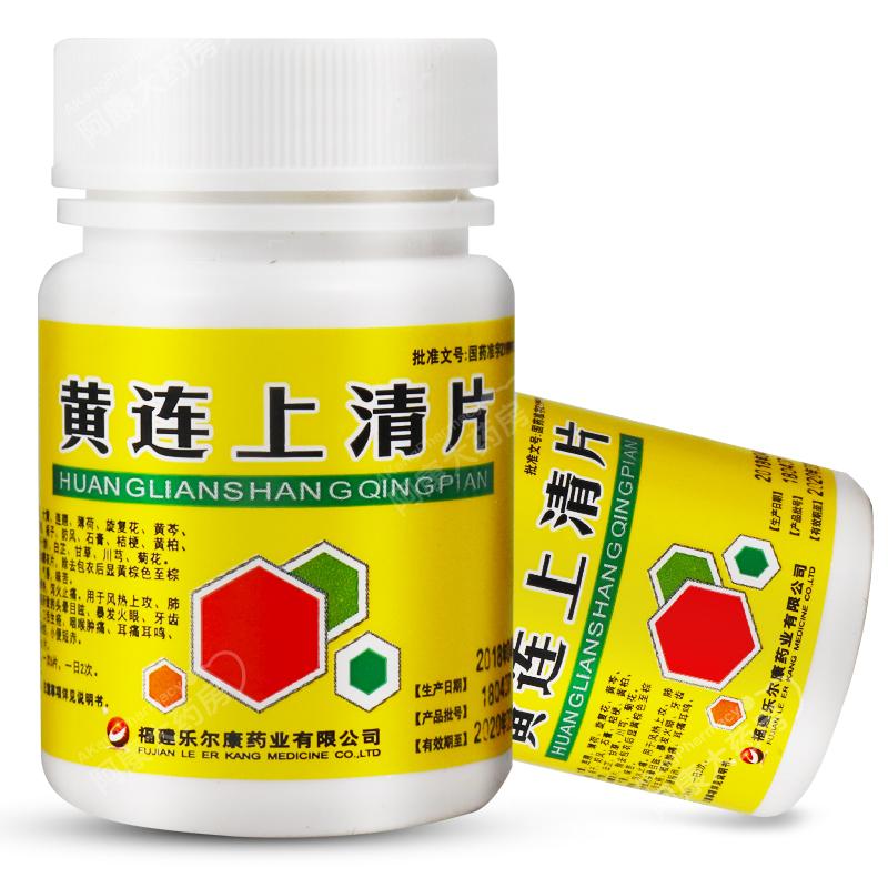 丹迪黄连上清片0.30g*100片/瓶