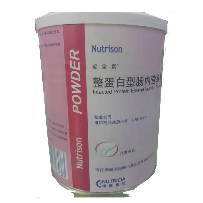 能全素 整蛋白型肠内营养剂