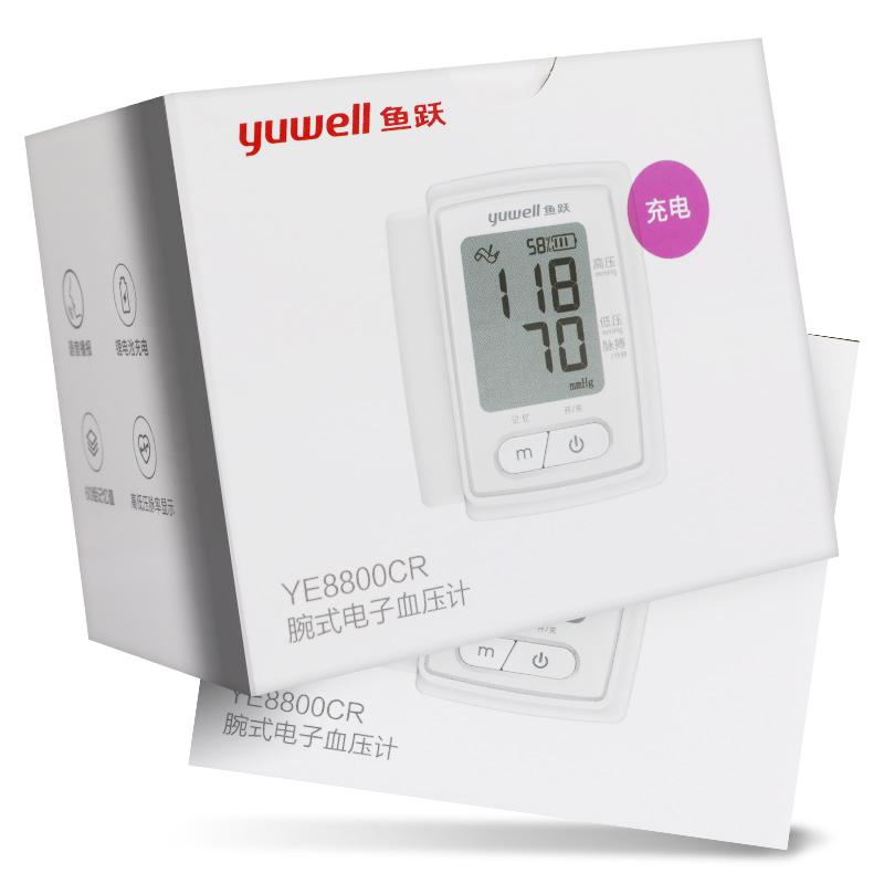 鱼跃 腕式电子血压计 YE8800CR