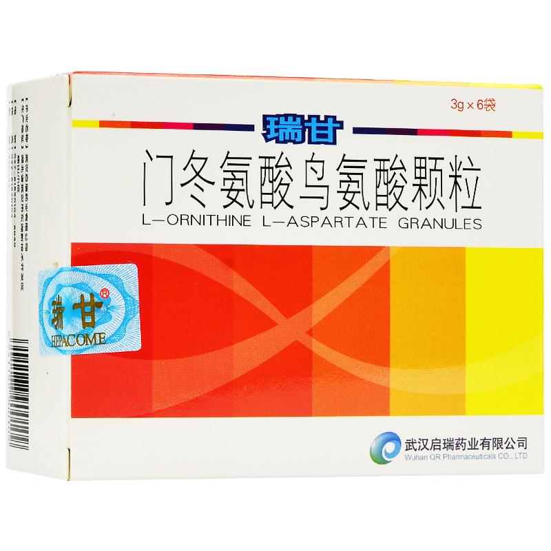 瑞甘 门冬氨酸鸟氨酸颗粒剂 3g*6袋/盒