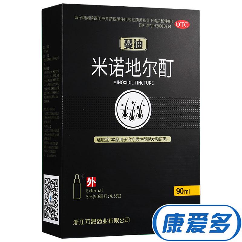 蔓迪 米諾地爾酊 5%(90ml:4.5g)