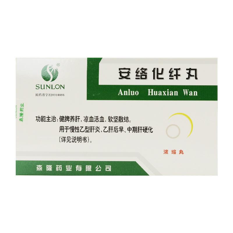 SUNLON/森隆 安络化纤丸 6g*10袋/盒