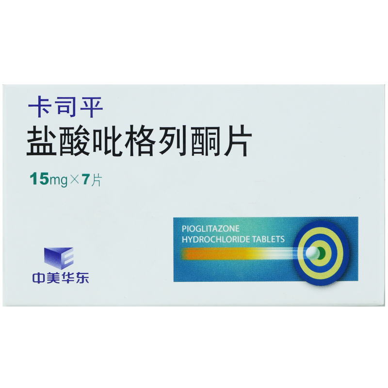 盐酸吡格列酮片(卡司平)