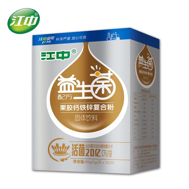 江中益生菌正品儿童钙铁锌婴幼儿益生菌冲剂粉30袋/盒