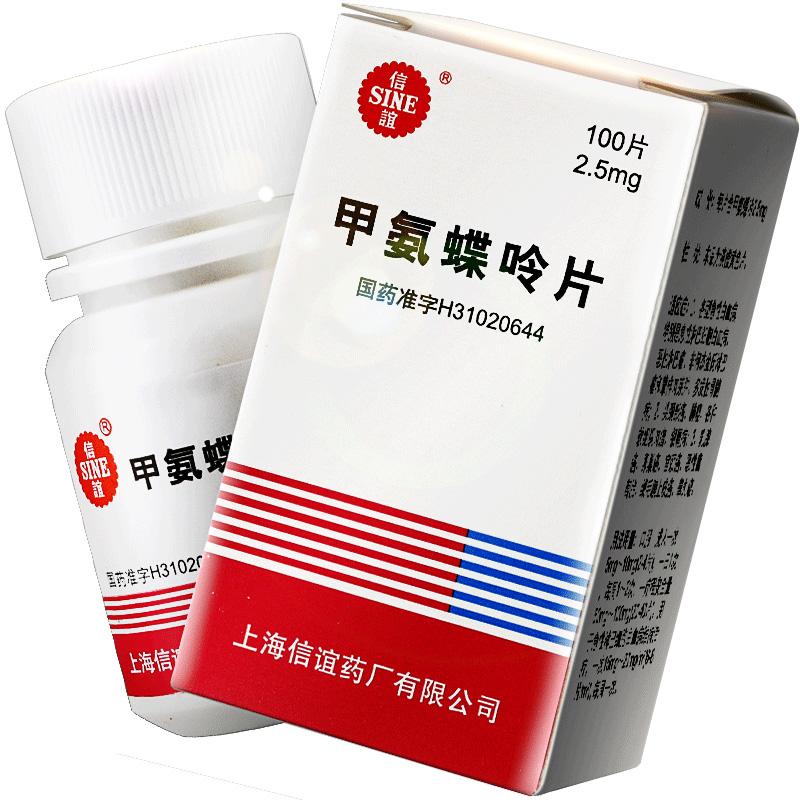 SINE/信谊 甲氨蝶呤片 2.5mg*16片*1瓶/盒