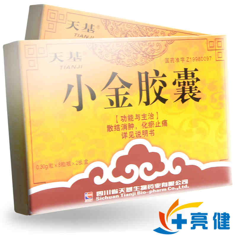 天基 小金胶囊 0.3g*16粒/盒 四川省天基生物药业有限公司
