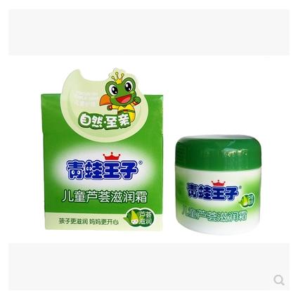 青蛙王子儿童芦荟滋润霜