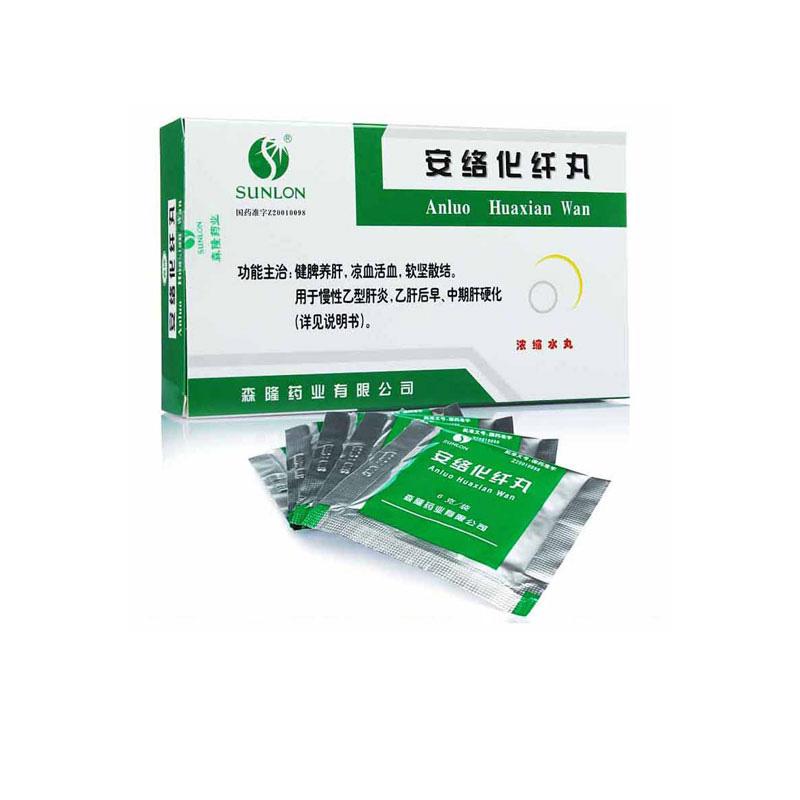 森隆 安絡化纖丸(濃縮水丸) 6g*10袋(3個月為一個療程)