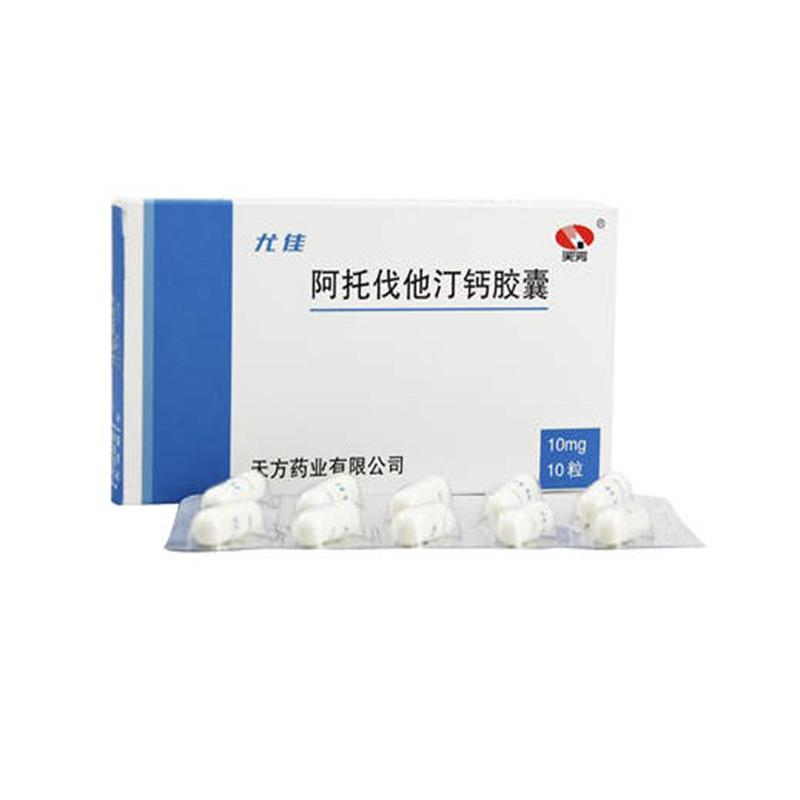 天方 尤佳 阿托伐他汀钙胶囊 10mg*10粒/盒