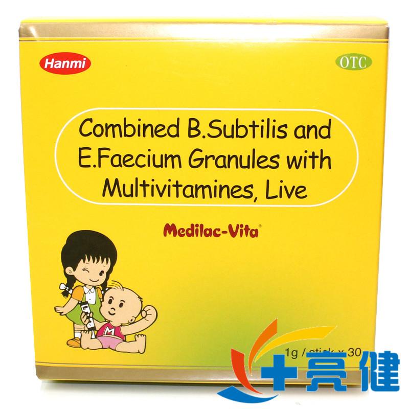 妈咪爱 枯草杆菌二联活菌颗粒30袋 北京韩美药品有限公司
