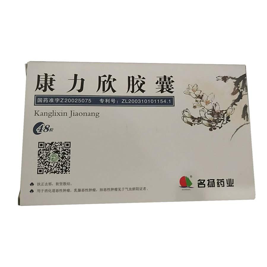 康力欣膠囊(48粒裝)-名揚藥業