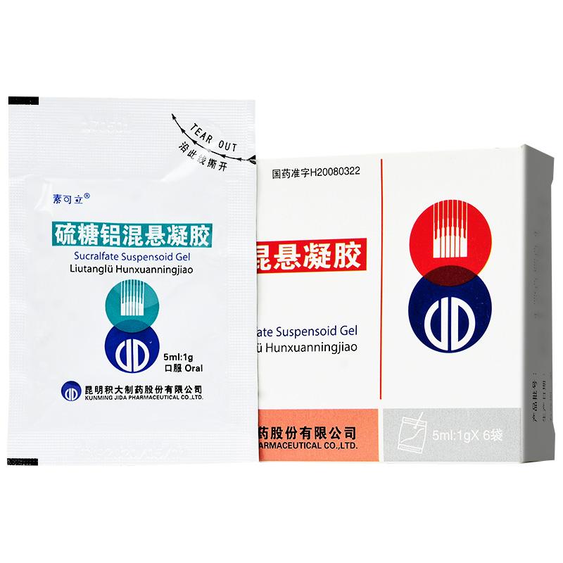 素可立 硫糖铝混悬凝胶 5ml:1g*6袋/盒