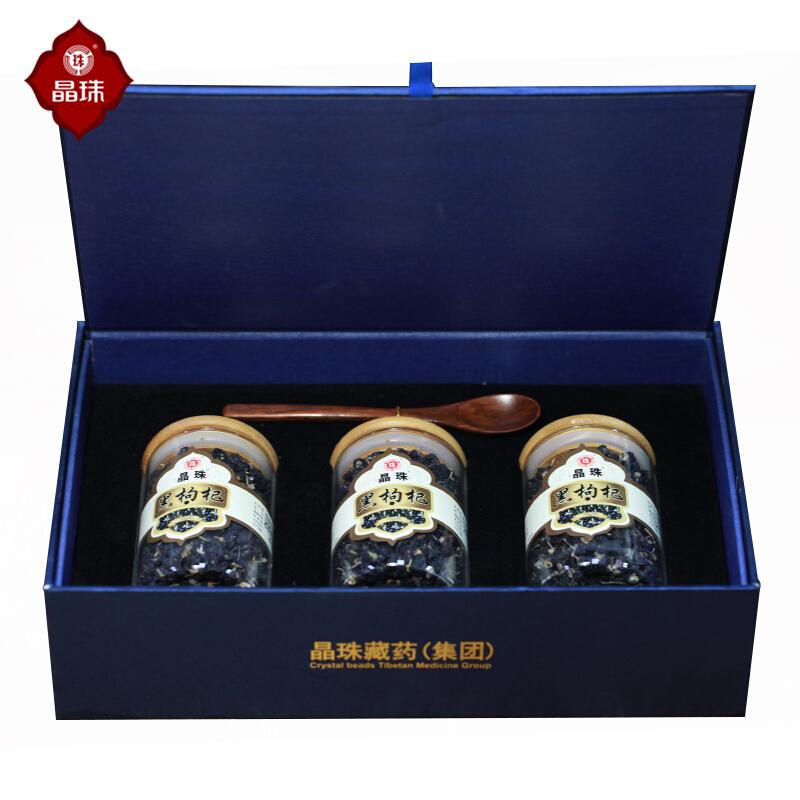 晶珠 黑枸杞礼盒 70g*3瓶